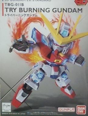 SD鋼彈 EX011 製作燃燒鋼彈