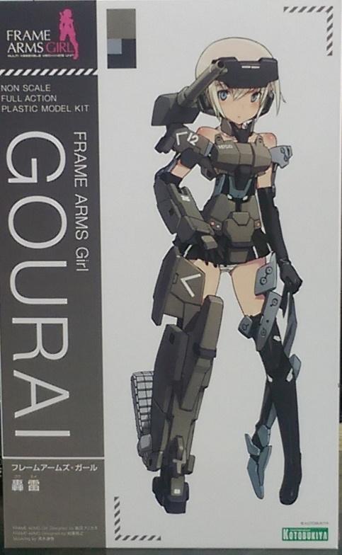 壽屋模型 骨架機娘-轟雷