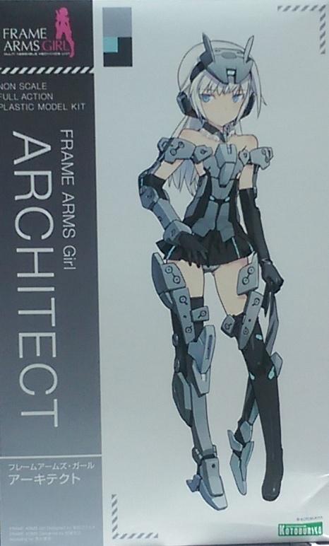 壽屋模型 骨裝機娘-ARCHITECT