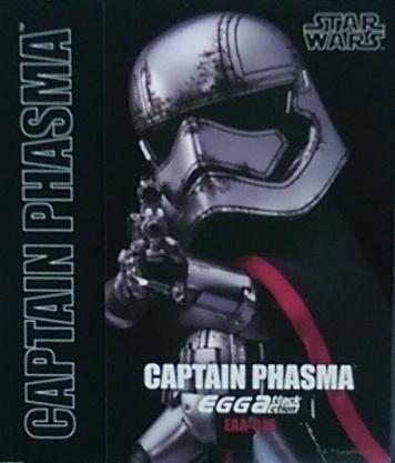 EGGA-016 星際大戰:原力覺醒 法斯馬隊長
