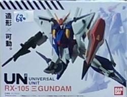 (����)��uUN RX-105��u