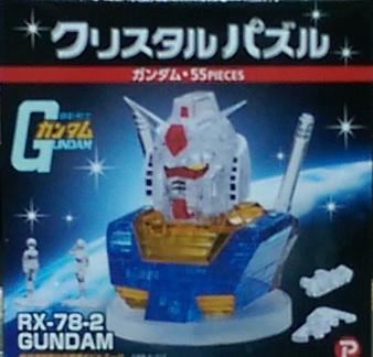 立體3D拼圖 RX-78-2鋼彈