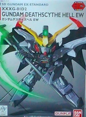 SD鋼彈 EX012 地獄死神