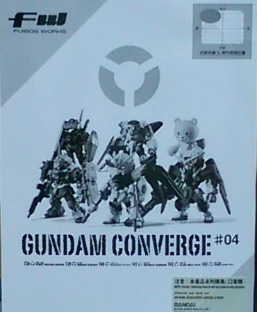 (����)FW ��uCONVERGE#04 ��6��