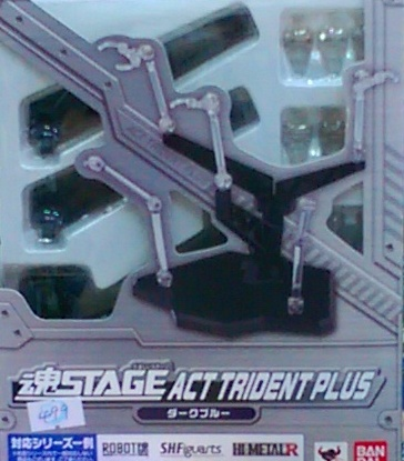 魂STAGE 5人用展示架-深藍色---缺貨中