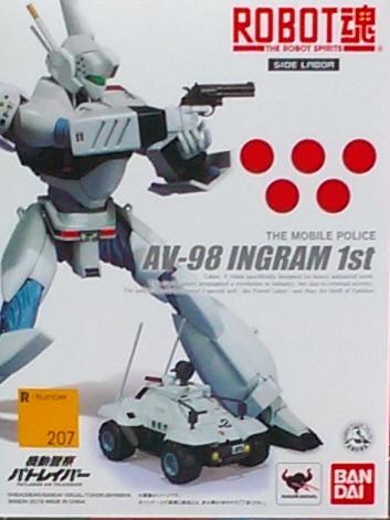 ROBOT魂207 機動警察-英格蘭姆1號機