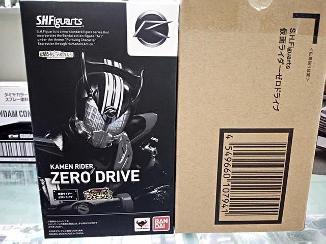 SHF 假面騎士Drive zero 魂商店