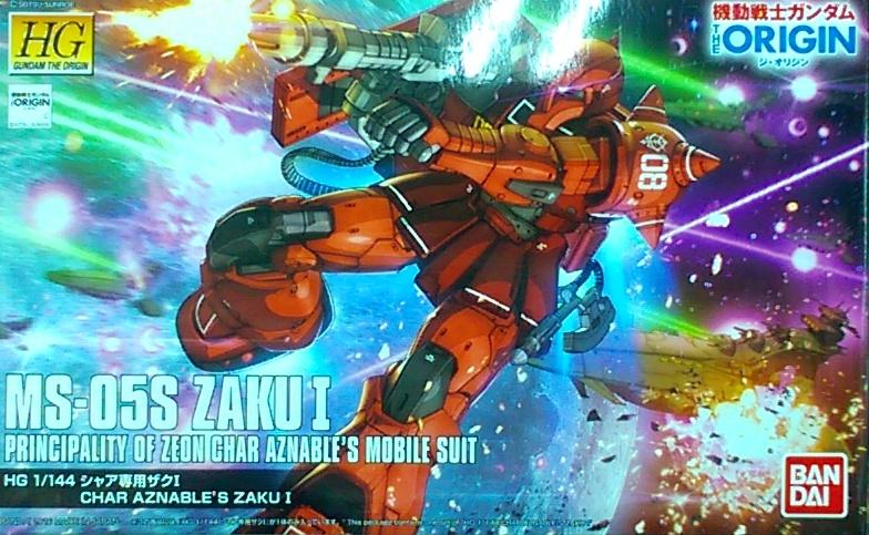 HG鋼彈THE ORIGIN-013 MS-05S 夏亞專用ZAKUI