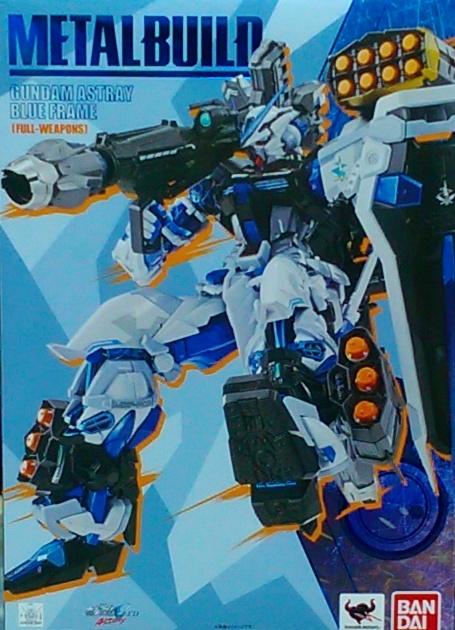MB合金 異端鋼彈藍色機 ---缺貨勿下