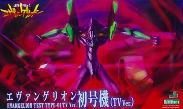 壽屋 福音戰士初號機(TV Ver.)---缺貨中