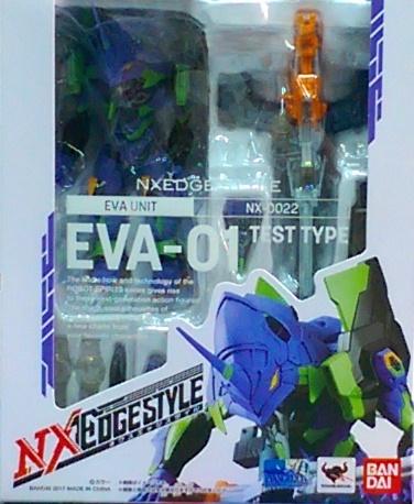 NX Q版 初號機---缺貨勿下