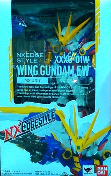 NX Q版飛翼鋼彈 附特典--缺貨