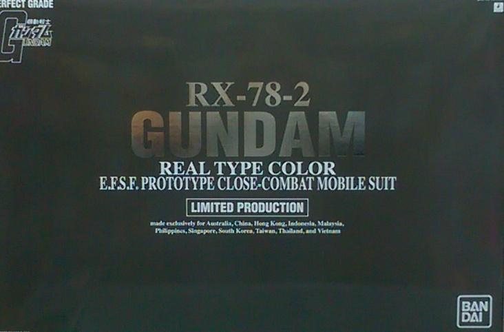 PG RX-78-2鋼彈-大河原邦男配色