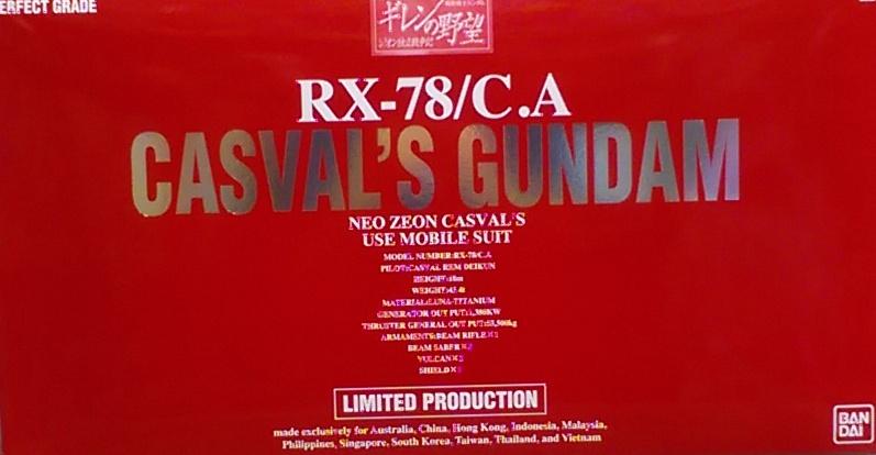 PG RX-78/C.A 凱斯巴爾專用鋼彈 電鍍Ver.-