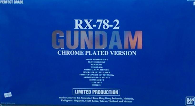 PG RX-78-2鋼彈 電鍍版