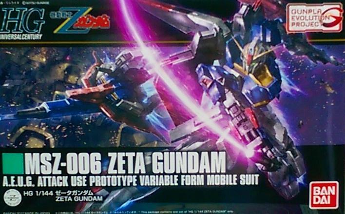 HGUC203 Z鋼彈