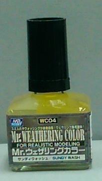 俊仕WC04 舊化漆-黃土色