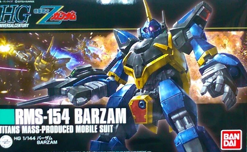 HGUC204 巴薩姆