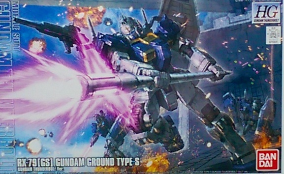 HG 雷霆宙域 RX-79陸戰型鋼彈S型