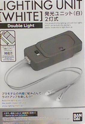 發光LED組件2盞式(白)