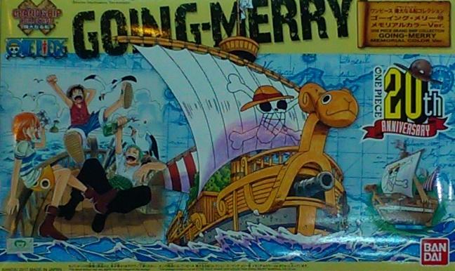 偉大的船系列GSC 梅莉號-紀念配色