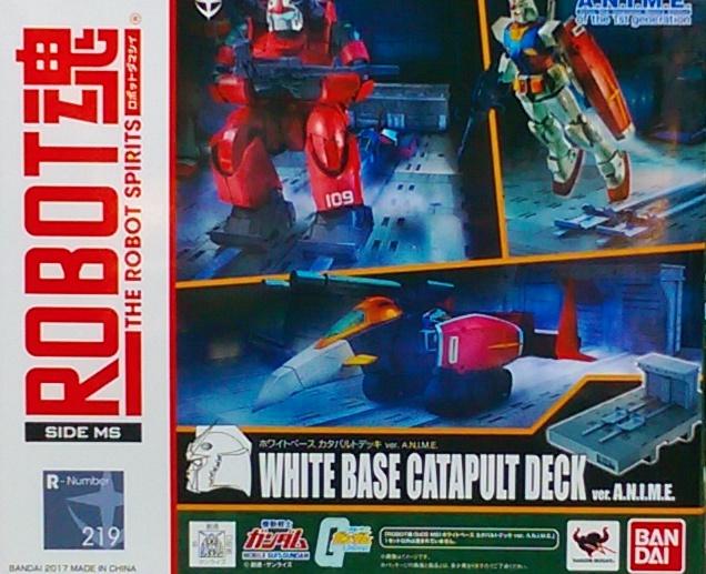 ROBOT魂219 白色基地彈射甲板 A.N.I.M.E