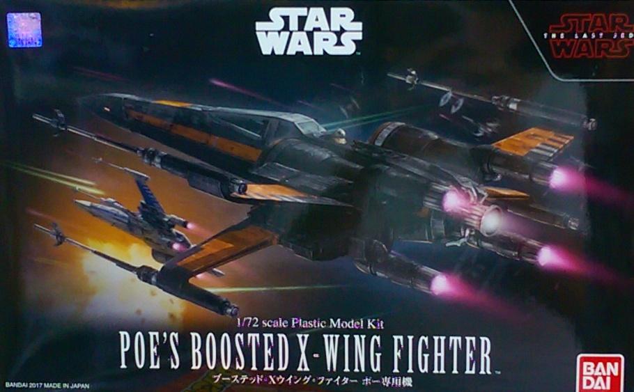 星際大戰 1/72 波.戴姆倫專用強化型X翼戰機