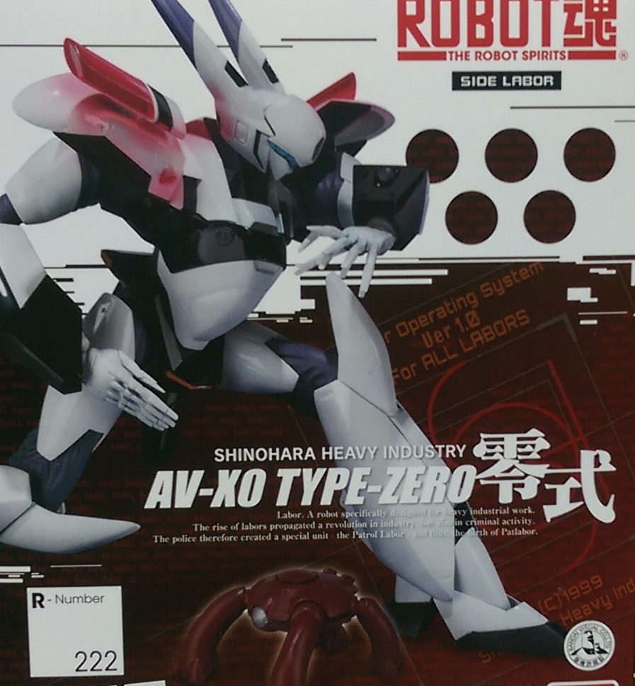 ROBOT222 機動警察-零式