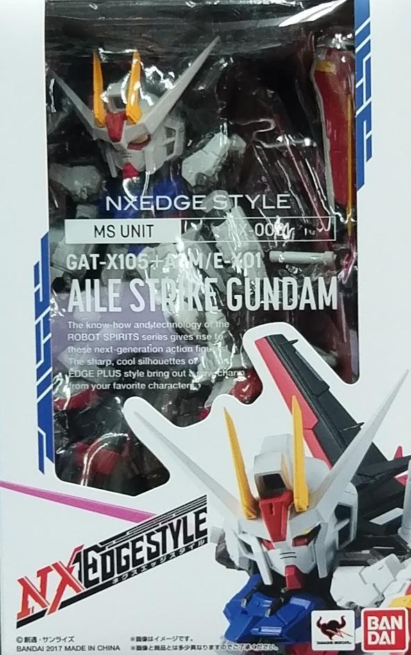 NX Q版 翔翼攻擊鋼彈