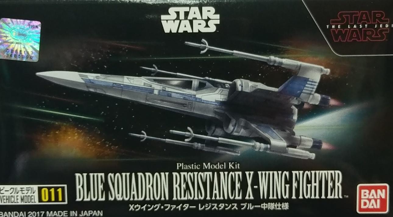 星際大戰VM11 藍色中隊抵抗勢力規格X翼戰機