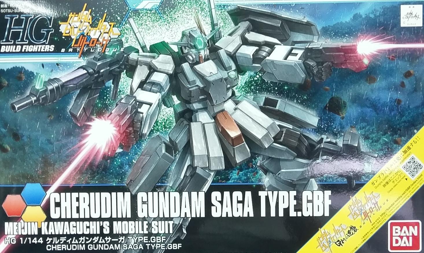 創鬥鋼彈HGBF064 特殊突襲型智天使 TYPE.GBF