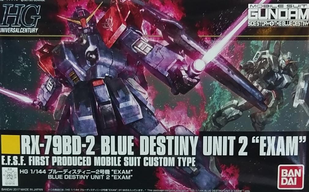 HGUC208 蒼藍宿命2號機
