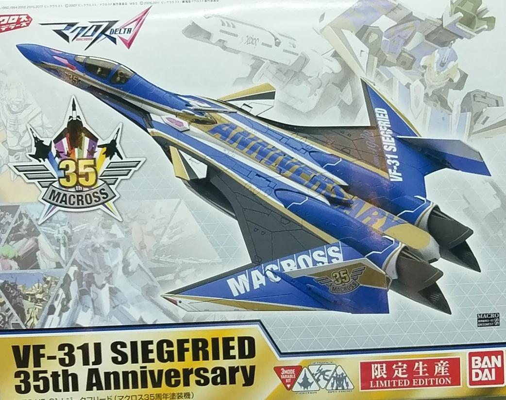 超時空要塞 VF-31J 35週年限定生產 日版