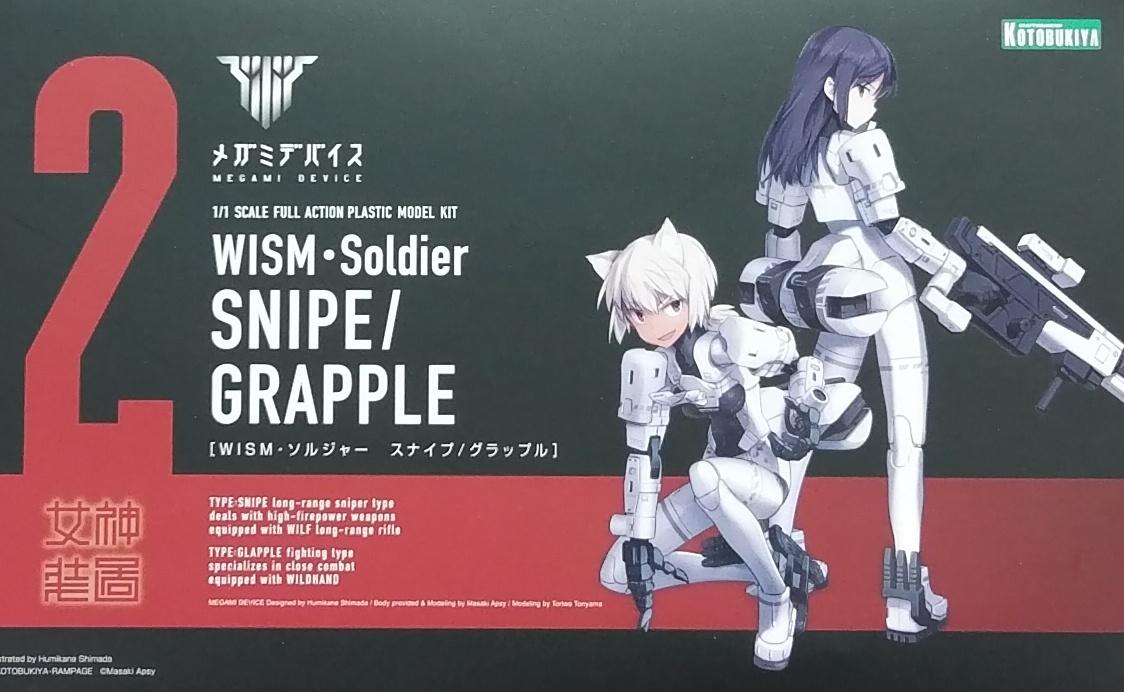 壽屋 女神裝置 WISM士兵 遠距離狙擊/近戰格鬥型