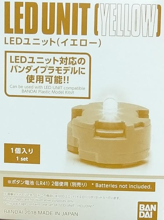 萬代 LED組件(黃)