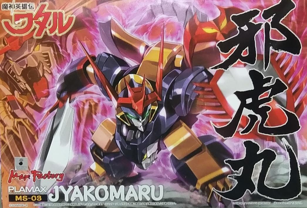 PLAMAX MS-03 魔神英雄傳-邪虎丸