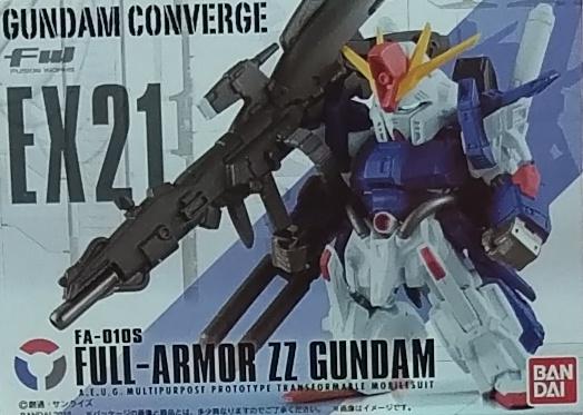 (盒玩)FW EX21 全武裝ZZ鋼彈
