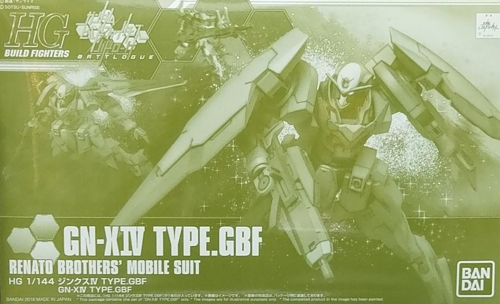 魂商店 HGBF GN-X IV TYPE.GBF---缺貨