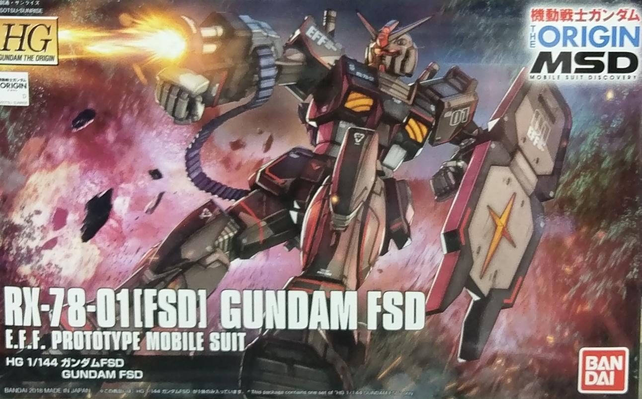 THE ORIGIN021 鋼彈FSD