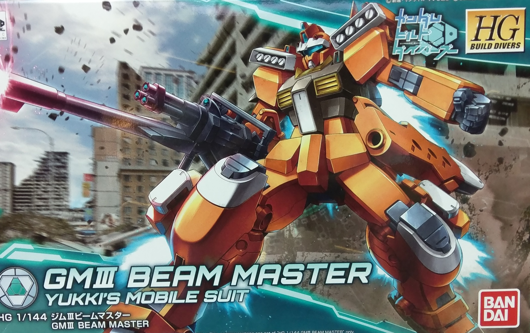 鋼彈創鬥者潛網大戰HGBD002 光束大師吉姆III