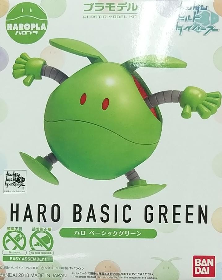 HAROPLA001 哈囉 經典綠