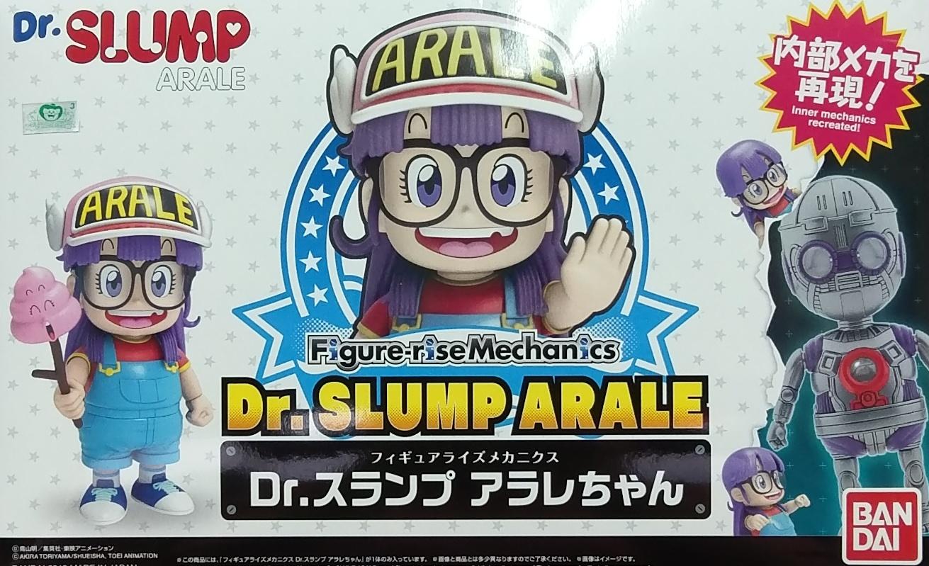 F.R.M 怪博士與機器娃娃 阿拉蕾