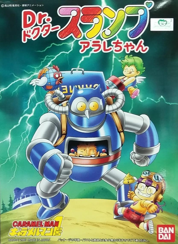 怪博士與機器娃娃 CARAMEL-MAN 1號