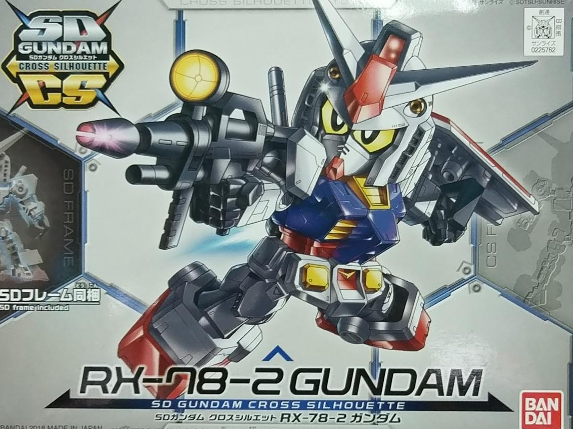 SD GCS01 RX-78-2鋼彈