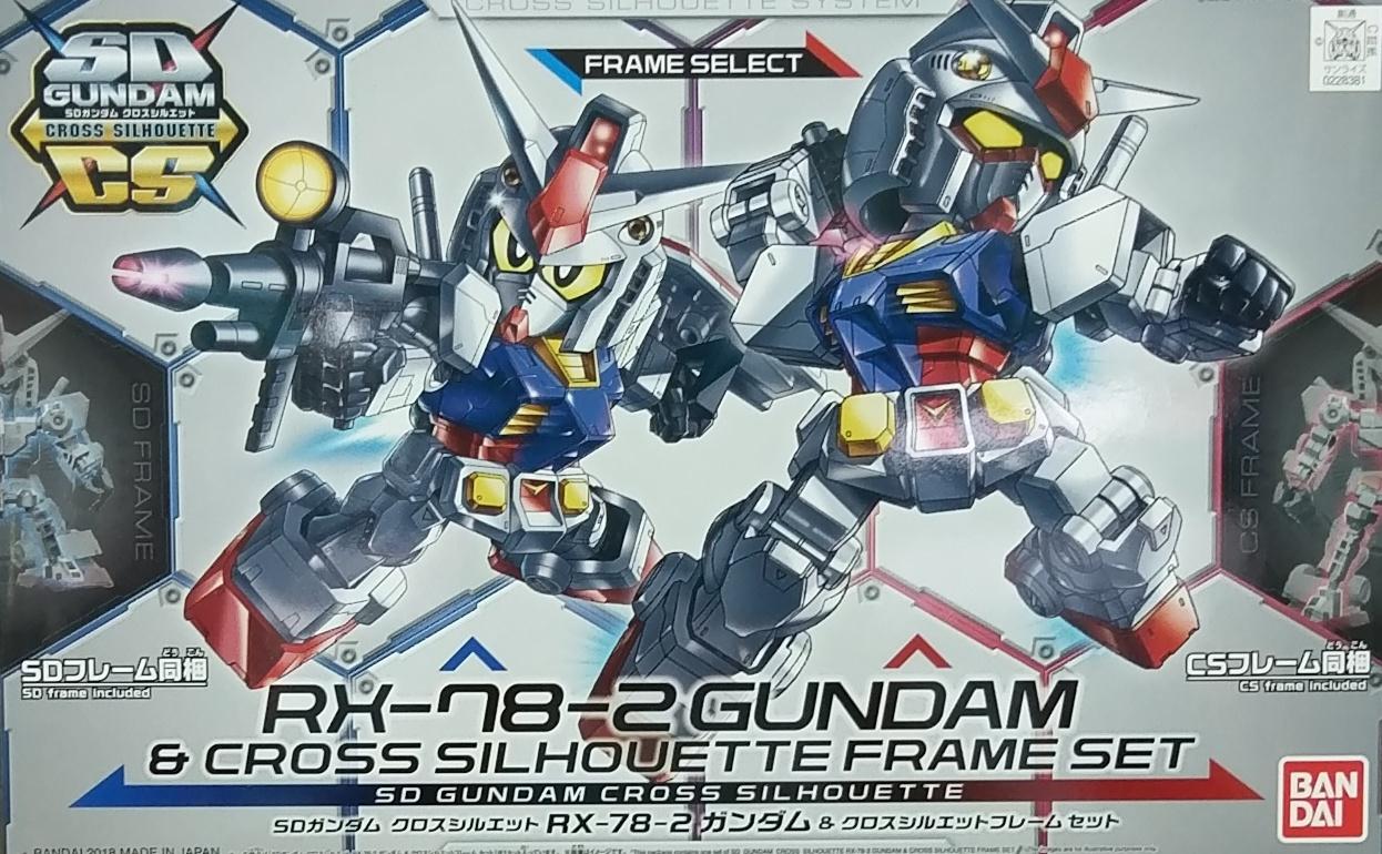 SD GCS RX-78-2&骨架套組