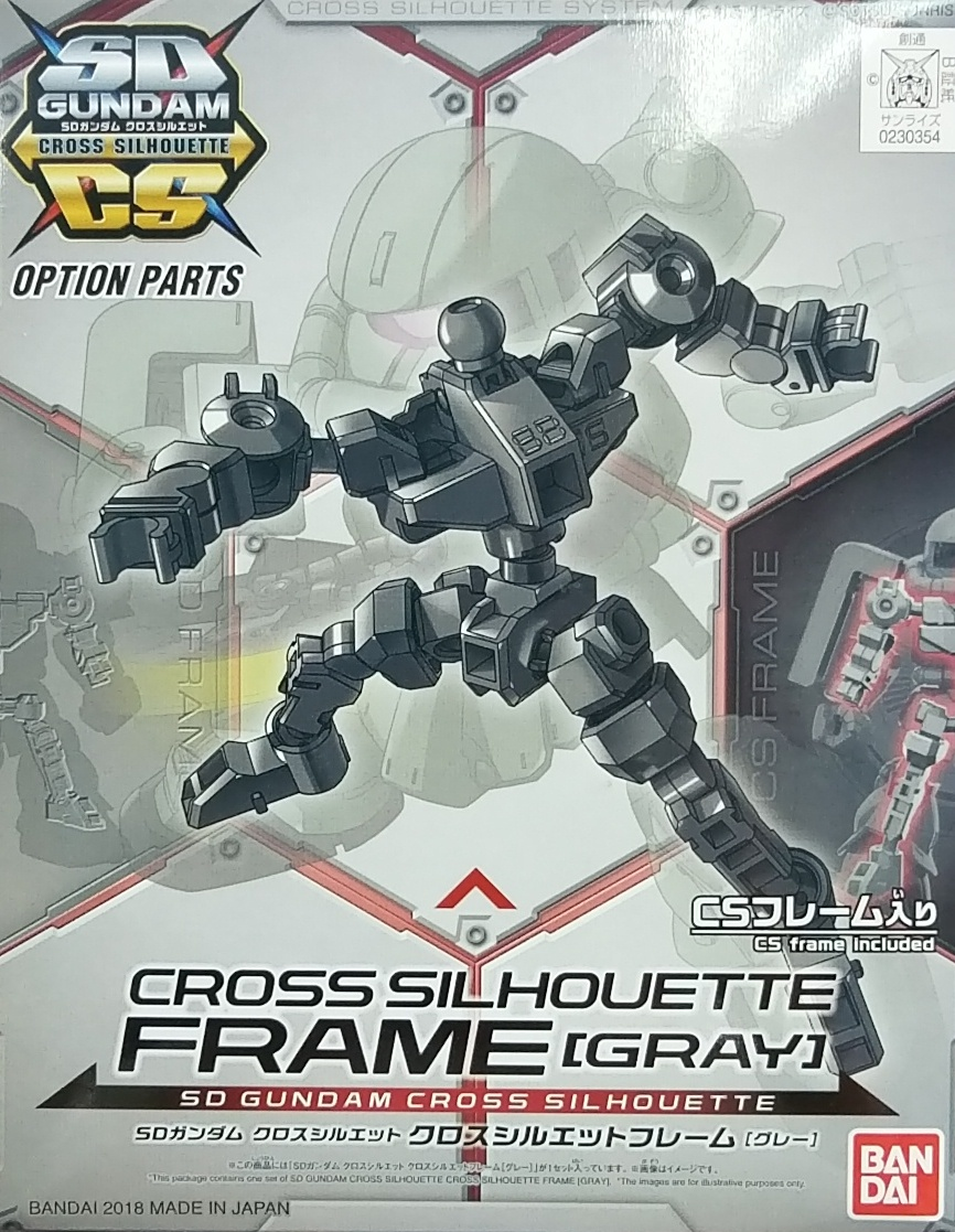 SD GCS-OP02 骨架(灰)