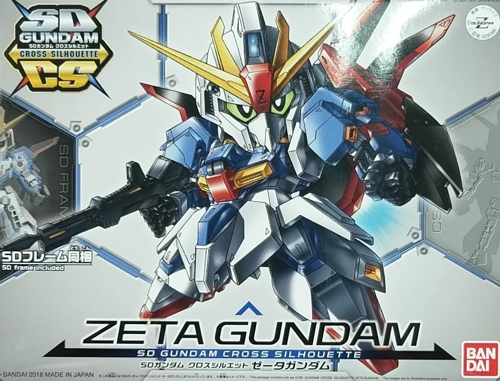SD GCS05 Z鋼彈