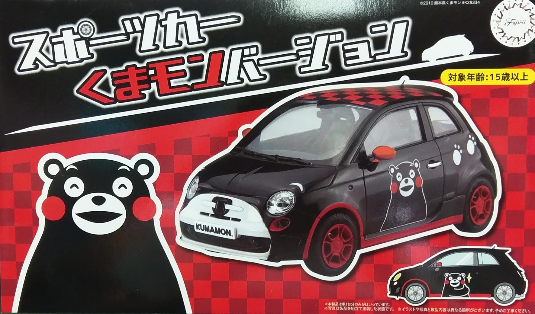 F170619 熊本熊 SPORT CAR