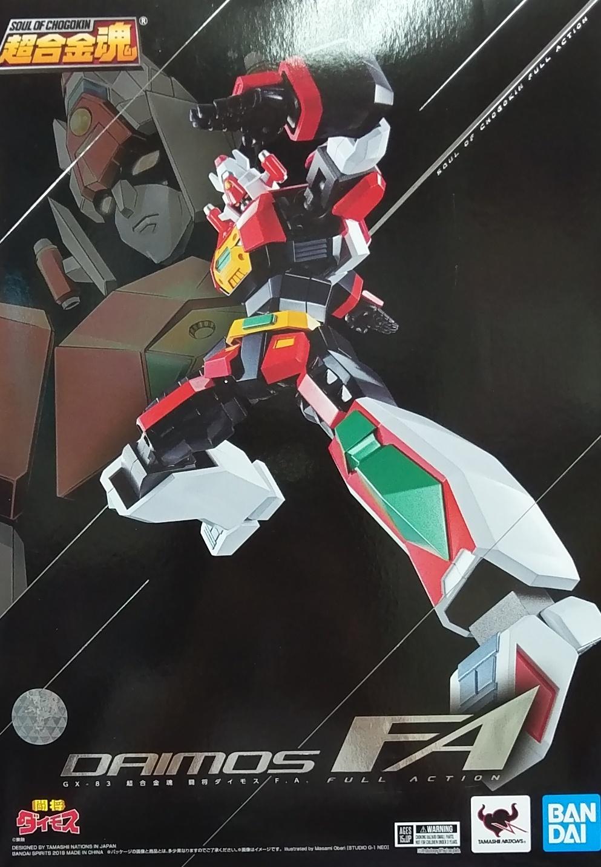 超合金魂GX-83 鬥將戴摩斯