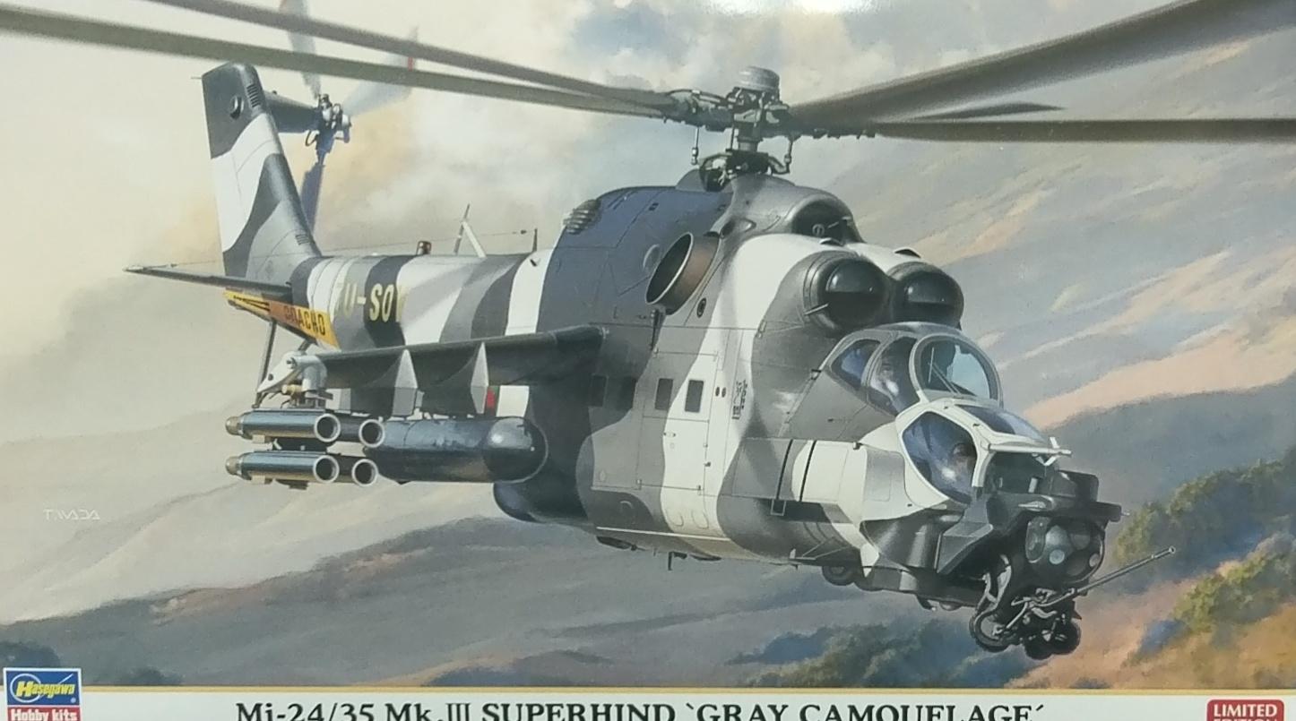 長谷川02297 Mi-24/35 Mk.III SUPERHIND